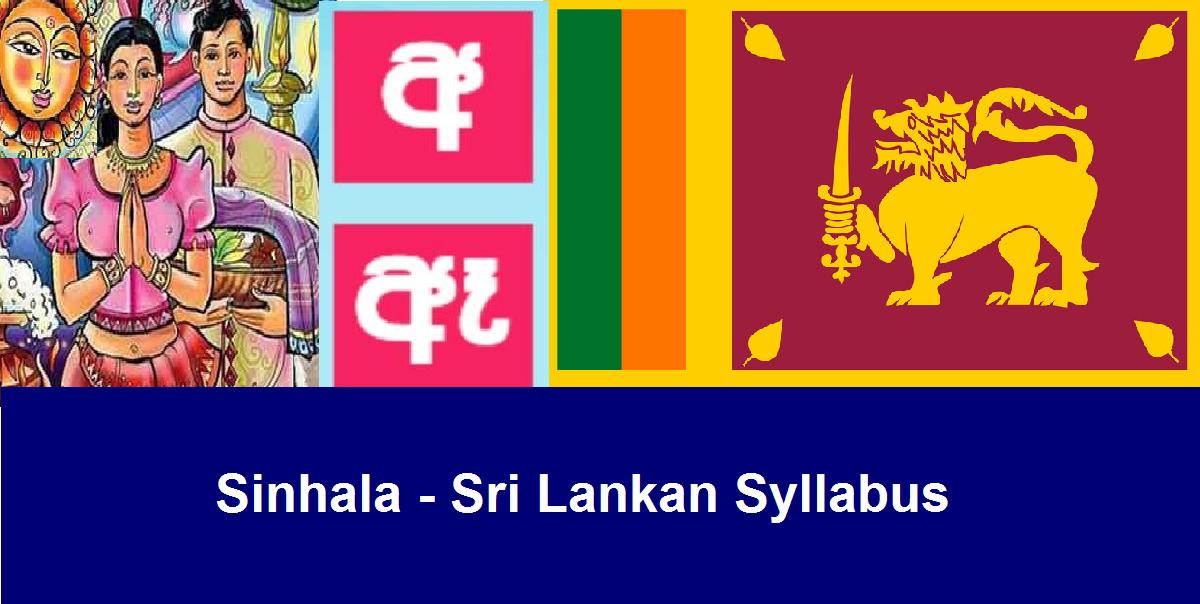 Sinhala - SL Grade 9 - Any Time Class