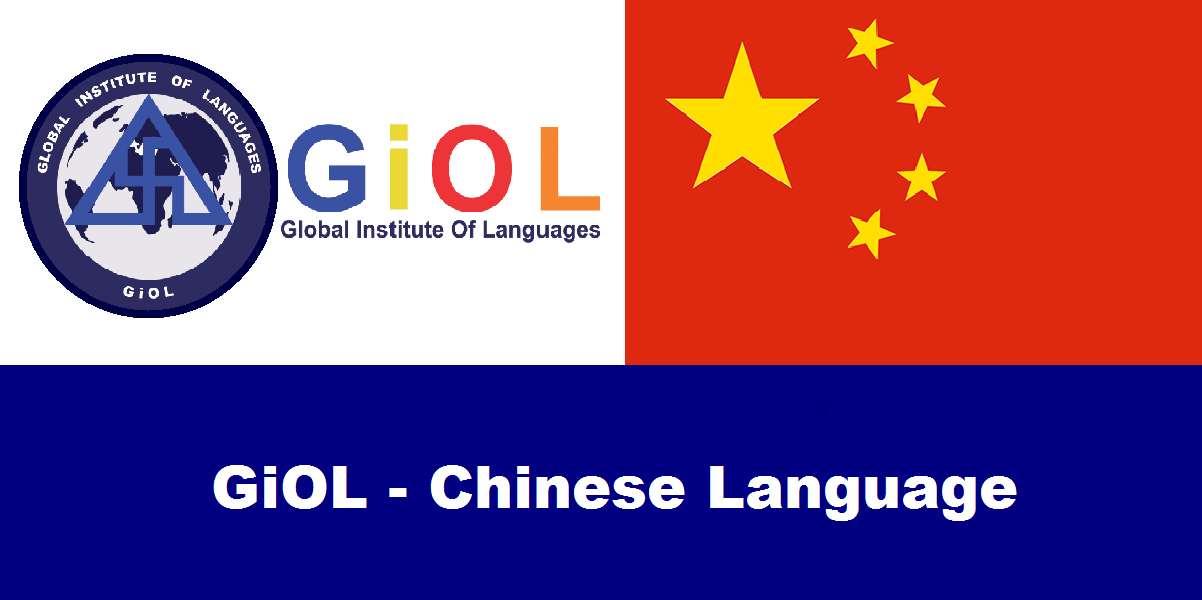 GiOL International Diploma in Chinese Language - Any time Class