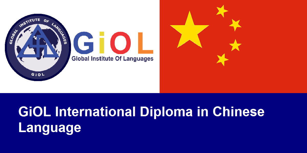 GiOL International Diploma in Chinese Language - Group Class