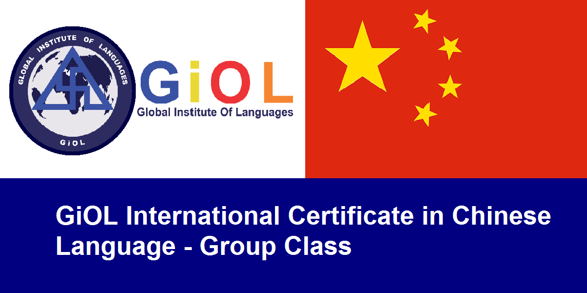GiOL International Certificate in Chinese Language - Group Class
