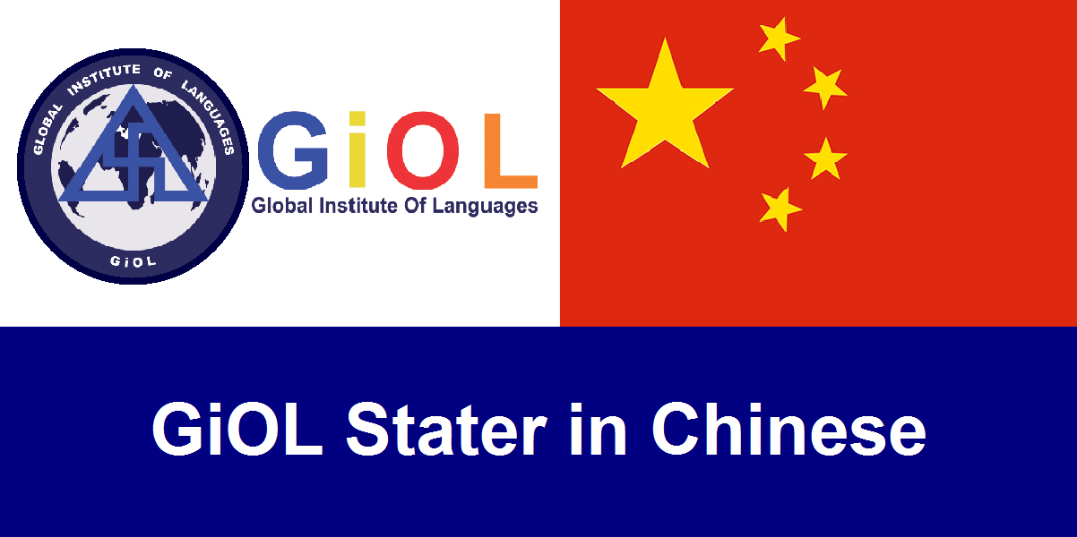 GiOL Starter in Chinese Language - Group Class